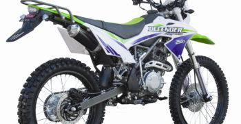 DEFENDER 250 CC (3)
